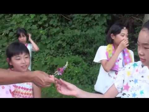 小学生を人気のない山に連れ込み、怪しい花のニオイを嗅がせたあげく・・・!?
