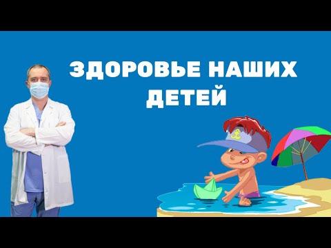 Лечение шейного отдела позвоночника у детей. Симптомы  и причины!