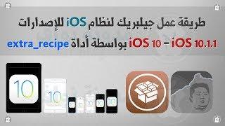 10 1 1 Videos - Bapse com