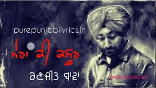 Mera Ki Kasoor Lyrics by Ranjit Bawa is Latest   - YouTube