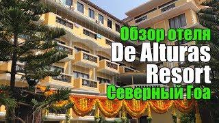 Resort De Alturas, Северный Гоа, Кандолим