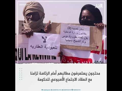 محتجون يستعرضون مطالبهم أمام الرئاسة تزامنا مع اجتماع الحكومة