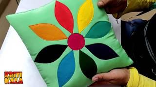घर पर बनाये डिजाइनर कुशन कवर    How To Make Beautiful Cushion Cover At Home