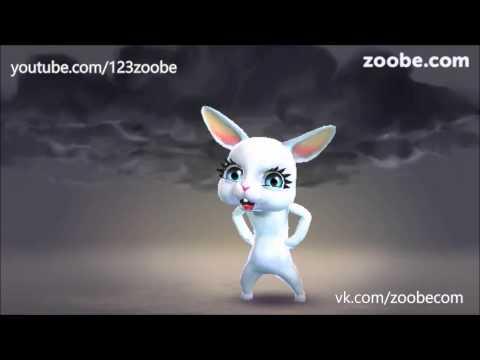 Zoobe Зайка Мужики и умные бабы