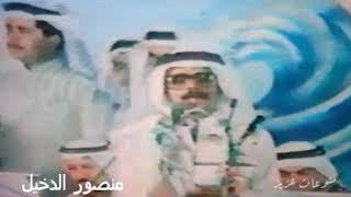 طلال مداح - يا هلاليين | حفل نادي الهلال 1980 ( التسجيل كامل ) تحميل MP3