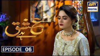 Ishq Hai Teaser 6   Ishq Hai Promo 6   Ishq Hai Teaser & Promo 6    Ishq Hai Episode 6