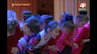 Новости Гродно. Китайский Новый год. 15.02.2018