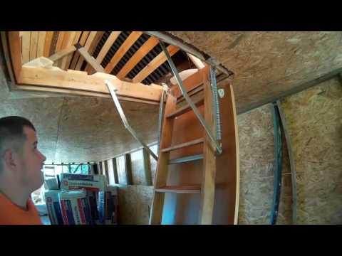 Лестница на второй этаж/Складная лестница/Как мы закрепили чердачную лестницу с люком.