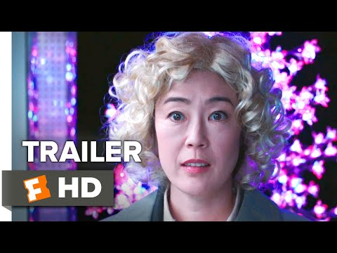Oh Lucy! (2018) Official Trailer