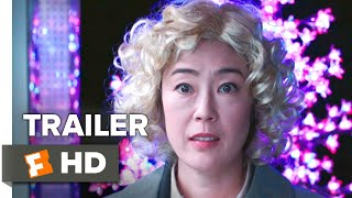 Trailer of Oh Lucy! (2018)