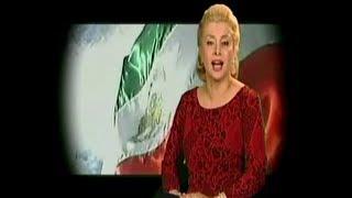 موزیک ویدیو ایران زمین
