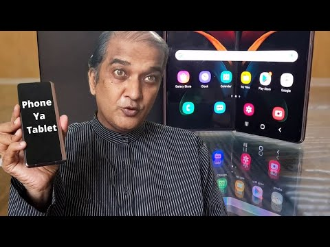 Samsung Galaxy Z Fold 2 First Impression