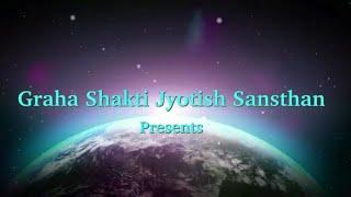 #Shani dosh k saraltam #upay ||  Grah #Shakti #Jyotish Sant