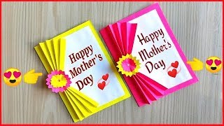 Mothers Day Card Making Handmade / Easy And Beautiful Card For Mothers Day / Birthday Cards