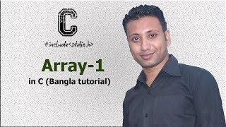 Download Youtube: C programming Bangla Tutorial 5.163 : Array | Declaration, Initialization , sum of Array