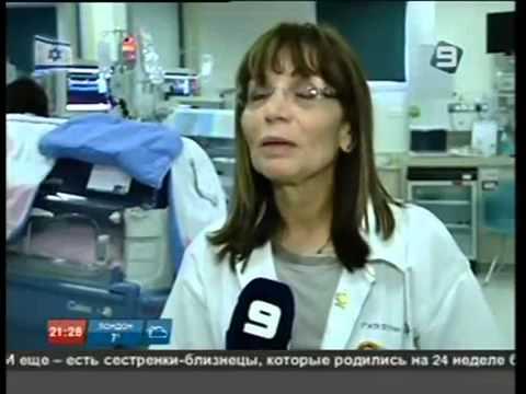 Медицинский центр Меир. Визит молодых врачей из СНГ
