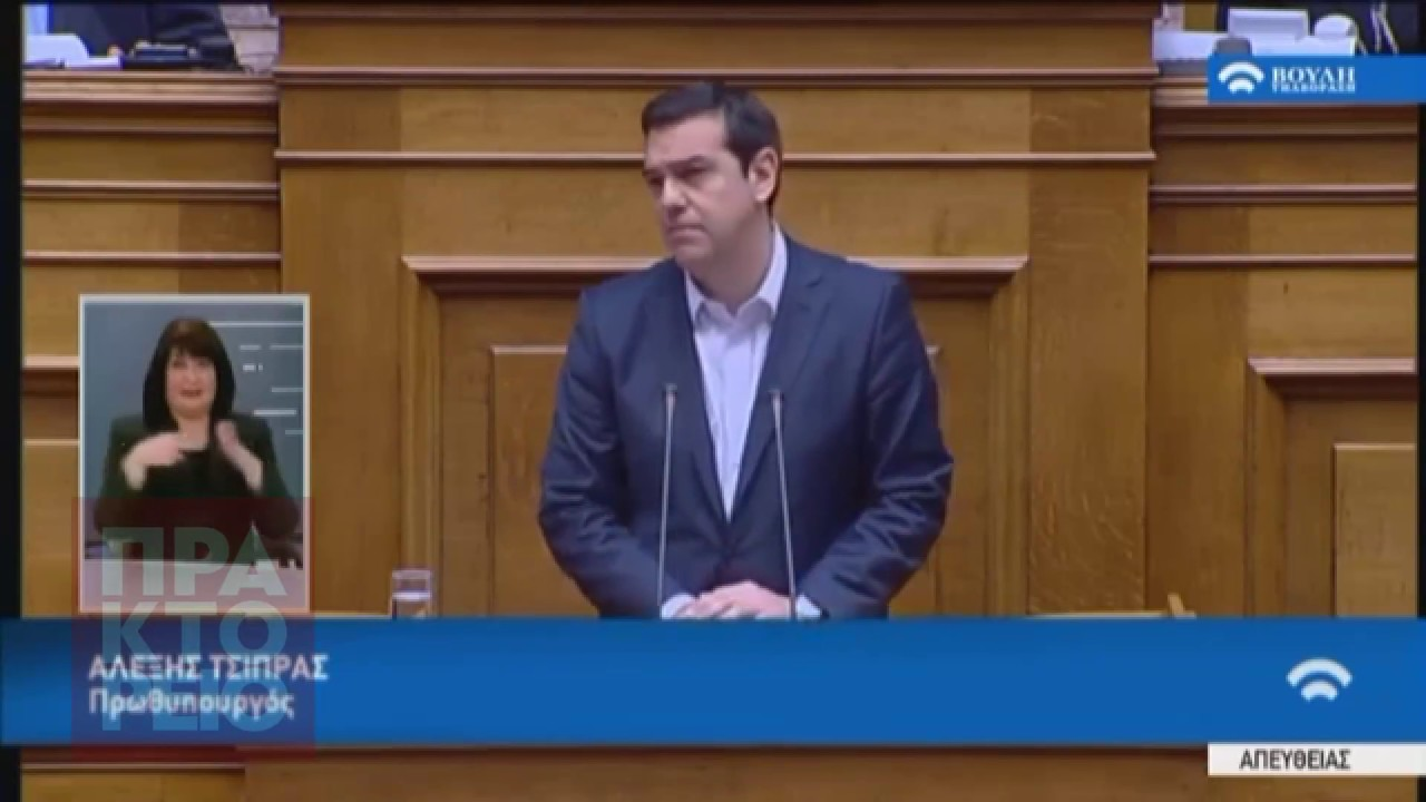 A.Τσίπρας: Ένεση ρευστότητας 3,7 δισ. ευρώ δόθηκε στους αγρότες το 2016