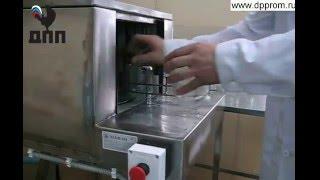Оборудование для изготовления консервов