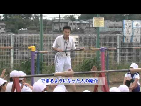 小学校高学年体育~05