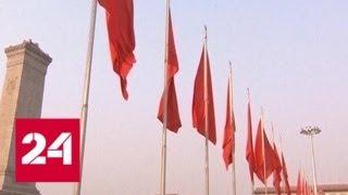 """Китай ответил на """"оборонные"""" санкции США - Россия 24"""