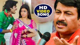 आ गया #Manoj Tiwari का नया गाना भोजपुरी सांग 2021 - Bhojpuri SuperHit Song 2021