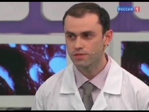 Некроз головки бедра симптомы и лечение