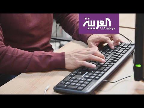 العرب اليوم - شاهد: محاربة جرائم الانترنت على الطريقة الروسية