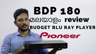 Pioneer BDP  180 Blu Ray Player unboxing & review  | Home Theater in Muvattupuzha 7356674817