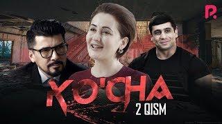 Ko'cha (o'zbek serial) | Куча (узбек сериал) 2-qism
