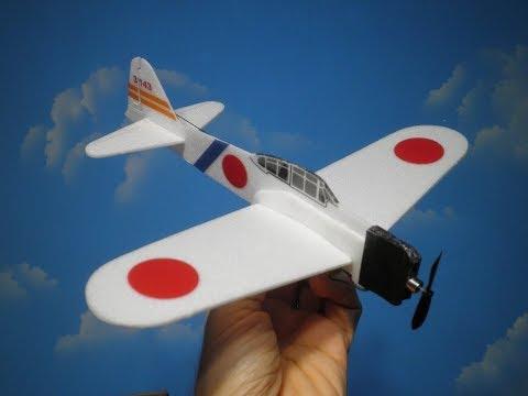 Maiden Flight of MinimumRC A6M2 Zero from Banggood