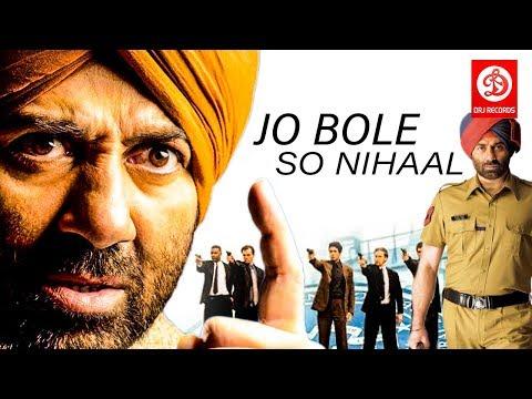 Jo Bole So Nihaal - बॉलीवुड एक्शन फ़िल्में | सनी देओल, शिल्पी शर्मा | बॉलीवुड एक्शन मूवी