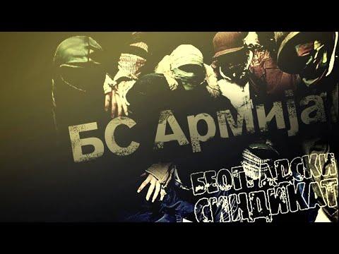 beogradski sindikat boj na kosovu mp3