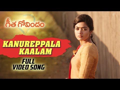 photo Geetha Govindam Songs Download Naa Songs geetha govindam ringtones mp3 naa song