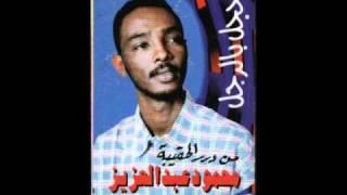 تحميل و مشاهدة محمود عبد العزيز - الأهيف MP3