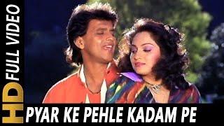 Pyar Ke Pehle Kadam Pe Kishore Kumar Alka Yagnik Pyaar Ka Mandir 1988 Gana Mithun Madhavi