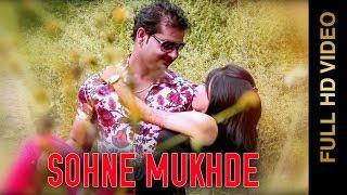 Sohne Mukhde Ton  Sheera Jasvirsurinder Purowal