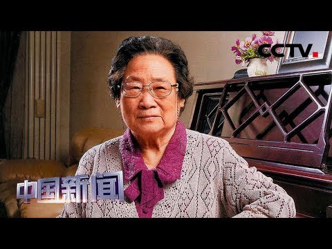 """中国诺奖得主屠呦呦团队""""放大招"""""""