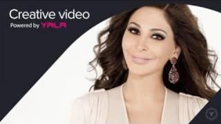 Fadl Shaker & Elissa Gowa ELRoh  فضل شاكر و اليسا