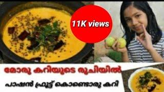 passion fruit curry//പാഷൻ ഫ്രൂട്ട് കറി //malayalam