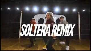SOLTERA  REMIX   Lunay, Bad Bunny Ft. Daddy Yankee  Choreography Aline Osorio