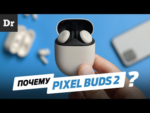 Перешел на Pixel Buds 2 с AirPods Pro