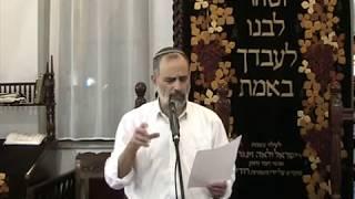 שיעורים של הרב יצחק חי זאגא בבית המדרש הקהילתי(1 סרטונים)