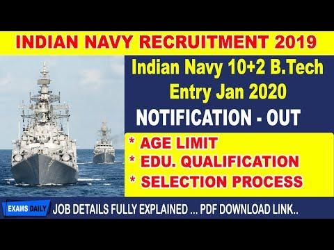 Indian NAVY Recruitment 2020 || Indian Navy 10+2 B.Tech Entry Jan || NAVY Jobs