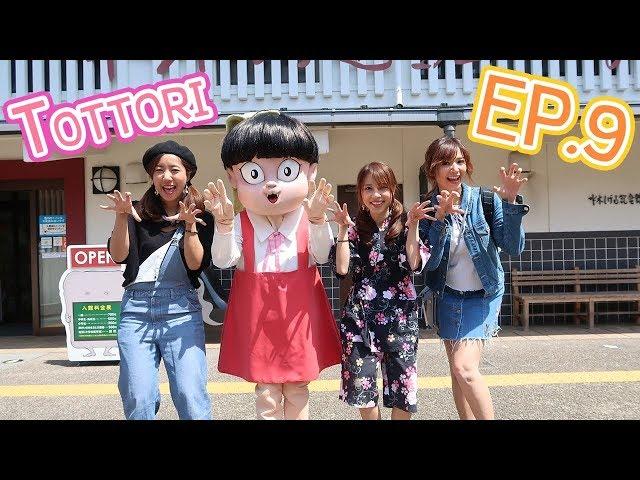 การ์ตูนญี่ปุ่น