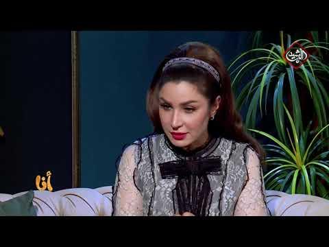 شاهد بالفيديو.. انا   رد الفنانة الاء حسين على الاشخاص الذي سخرو من اكسسواراتها كونها ذهب مقلد
