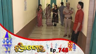 Nua Bohu | Full Ep 748 | 9th Dec 2019 | Odia Serial – TarangTV