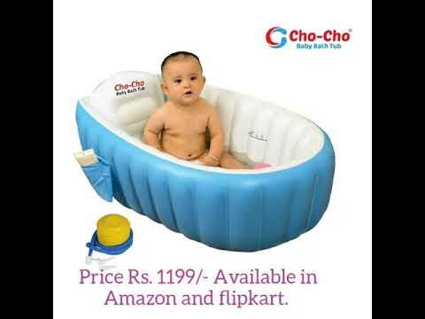 బేబి బాత్ టబ్   best baby bath tub