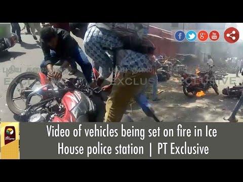 Jallikattu Violence Video: Vehicles Set on Fire at Ice House Police Station | PT Exclusive