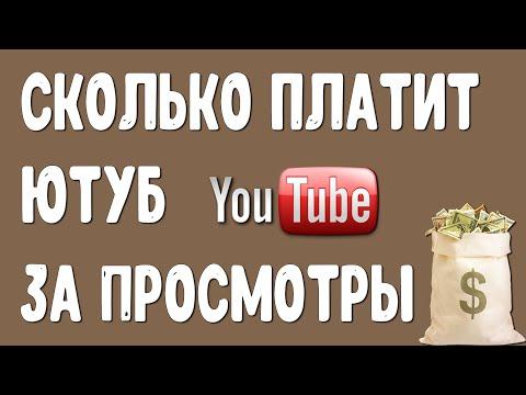 Видео курсы бинарных опционов