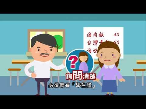 動畫_合法聘僱外籍勞工(臺語版)